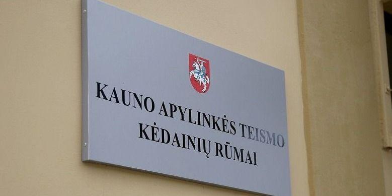 Kauno apylinkės teismas atnaujina tiesioginį asmenų aptarnavimą