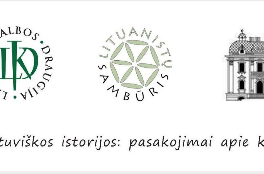 """Kviečia dalyvauti kūrybiniame konkurse """"Lietuviškos istorijos: pasakojimai apie kalbą"""""""