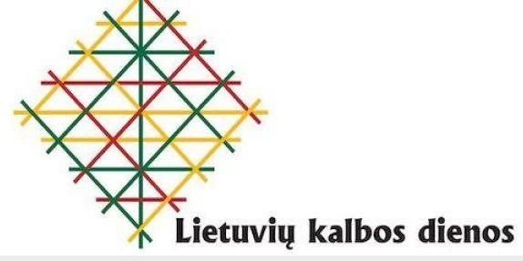 Kėdainiai Lietuvių kalbos dienoms nusiteikę optimistiškai