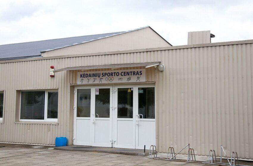 Kėdainių sporto centro renginiai taps mokami