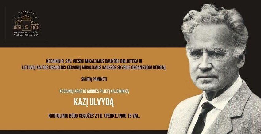 Šį penktadienį – renginys, skirtas Kėdainių krašto garbės piliečiui kalbininkui K. Ulvydui paminėti