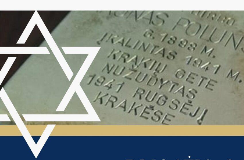 Minint Holokausto 80-metį Krakėse bus įmontuoti atminimo akmenys Stolpersteine