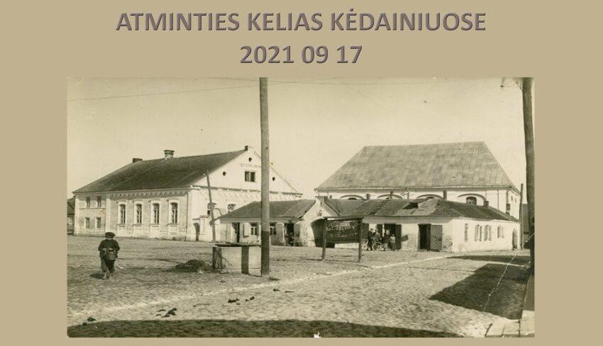 """Šiandien """"Atminties kelio"""" eisena Kėdainiuose bus pagerbtos Holokausto aukos"""