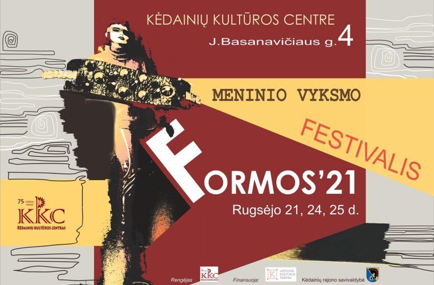 """Meninio vyksmo festivalio """"Formos'21"""" programa šiemet kupina jaunatviško maksimalizmo"""