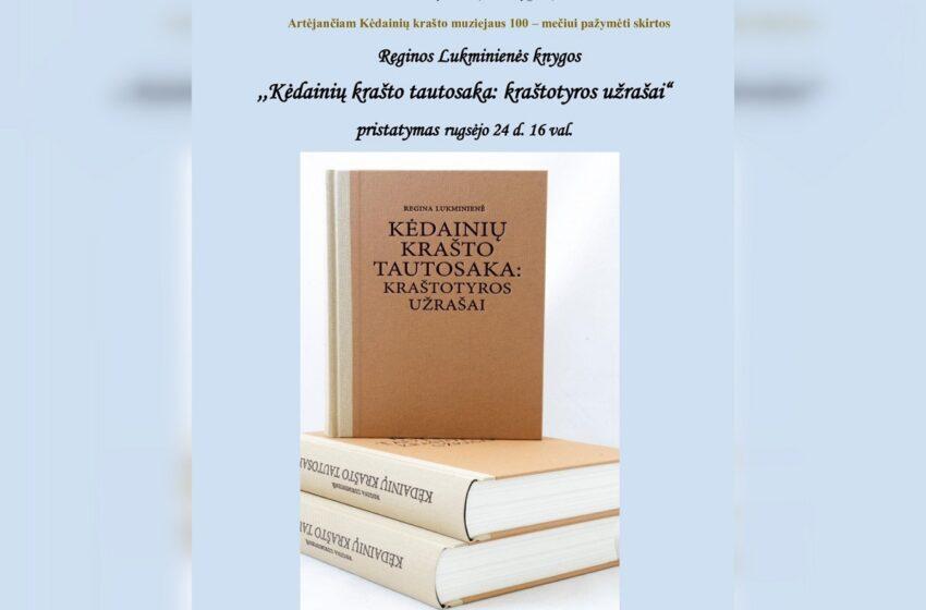 """Kviečia į knygos """"Kėdainių krašto tautosaka: kraštotyros užrašai"""" pristatymą"""