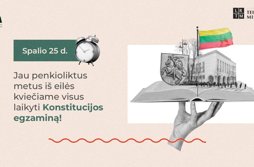 Konstitucijos egzaminas šiemet vyks virtualioje erdvėje