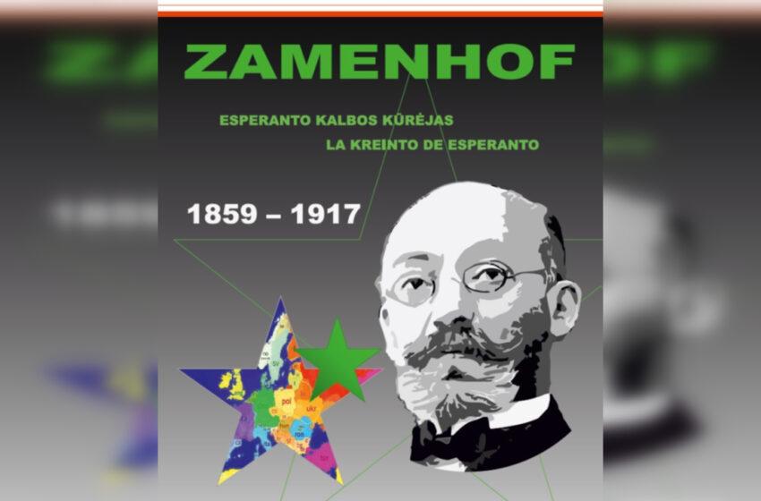 Paroda apie esperanto kalbos kūrėją L. Zamenhofą atkeliavo į Kėdainius